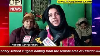 Kulgam Girl Student won gold medal in Wrestling at Karnataka