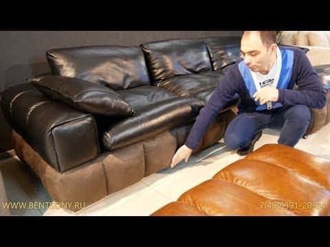 Угловой диван Марчело в натуральной коже и алькантаре в кратком видео обзоре от Бенцони