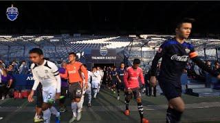 ไฮไลท์และบรรยากาศ COKE CUP U-19 บุรีรัมย์ ยูไนเต็ด 7-0 (10-0) ระนอง ยูไนเต็ด