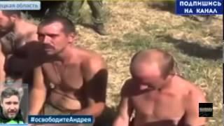 УКРАИНА 2014! УЖАС! Пленные украинские силовики называют Иловайск 'проклятым местом' mp4