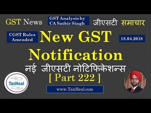 GST New Notification : CGST Fourth Amendment Rules 2018 Analysis : GST News [Part 222]