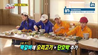 Da Hee and Kwang Soo are about to kiss!! Runningman Ep. 393 with EngSub