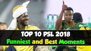 TOP 10 PSL 2018 Funniest and Best Moments | HBL PSL
