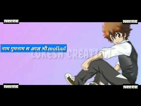 Download नैन नक्शे ते ज्यादा सुधरे नहीं (FUKREY song by Aakka Mollad) whatsapp status New Haryanvi Songs 2020