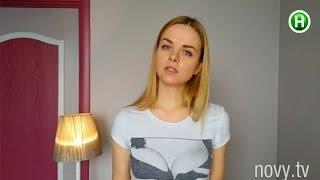 Первый секс. Не верьте в эти мифы! - Блог В постели с Кариной - Киев днем и ночью