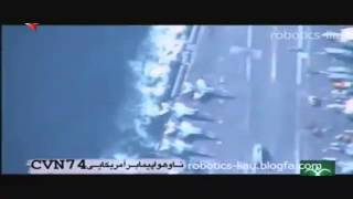 iranian drone operation over a U.S. aircraft carrier in the Persian Gulf