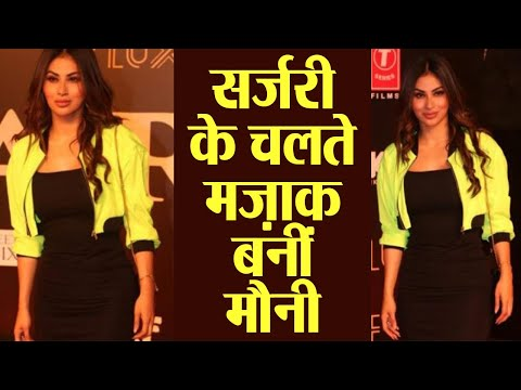 Mouni Roy fans make fun of her at Salman Khan & Katrina Kaif's Bharat screening | FilmiBeat