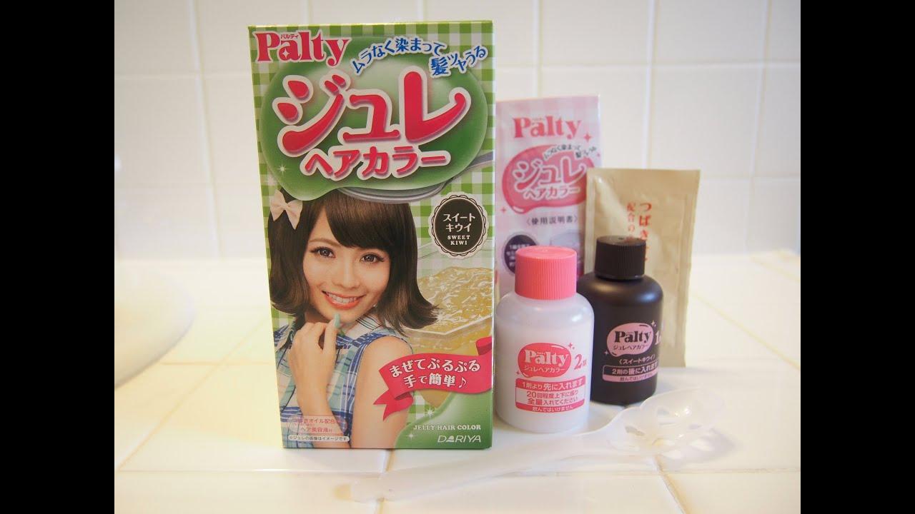 Palty Asian Hair Dye Tutorial Review Youtube