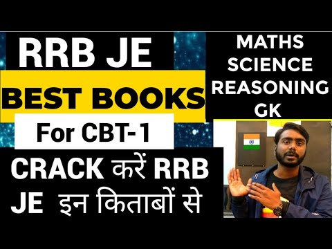 BEST BOOKS FOR RRB JE EXAM 2019 PREPARATION | MATHS APTITUDE | GENERAL  SCIENCE | GENERAL AWARENESS