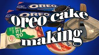선물하기 좋은 오레오 케이크 아이스박스 만들기! mak…