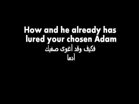 Imam Ash-Shafi
