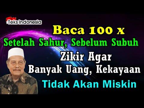 Zikir Kaya Raya Bulan Puasa    Sholawat Malaikat    Prof. DR. KH. Abdul Ghofur