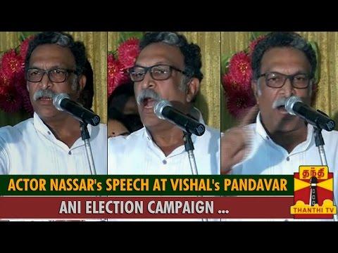 Actor Nassar's Speech at Vishal's Pandavar Ani Election Campaign - Thanthi TV