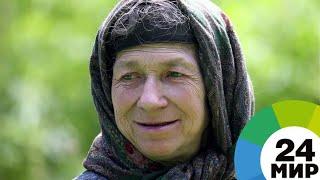 «АйКумена. Енисейская Сибирь»: в гостях у отшельницы Агафьи Лыковой