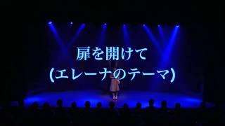 不思議の国のカンタータ ~泣き声混じりの空想歌~より.