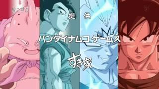 Dragon Ball Kai Majin Buu Saga Opening and Ending