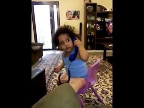 طرائف الاطفال مع التلفون