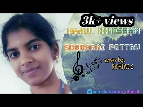 soorarai-potru---naalu-nimisham-|-female-cover-|-rohini.-c-|-sarukku-maram