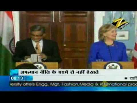 Bulletin # 1 - India a rising & responsible global power: Obama June 04 '10