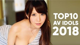 Download Video Top 10 Hottest AV IDOLS 2018 MP3 3GP MP4