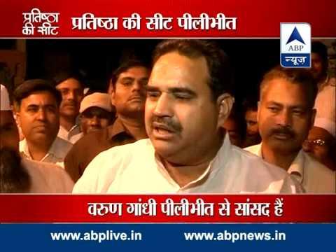 Pratishtha ki seat: Pilibhit