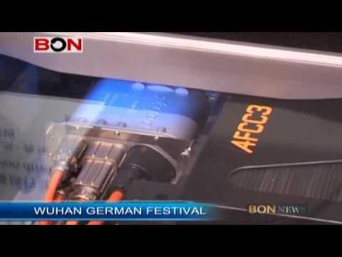 Wuhan German Festival
