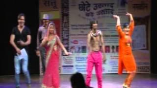kan me jhumka chaal mein thumka remix  = Raj = Natraj art Club
