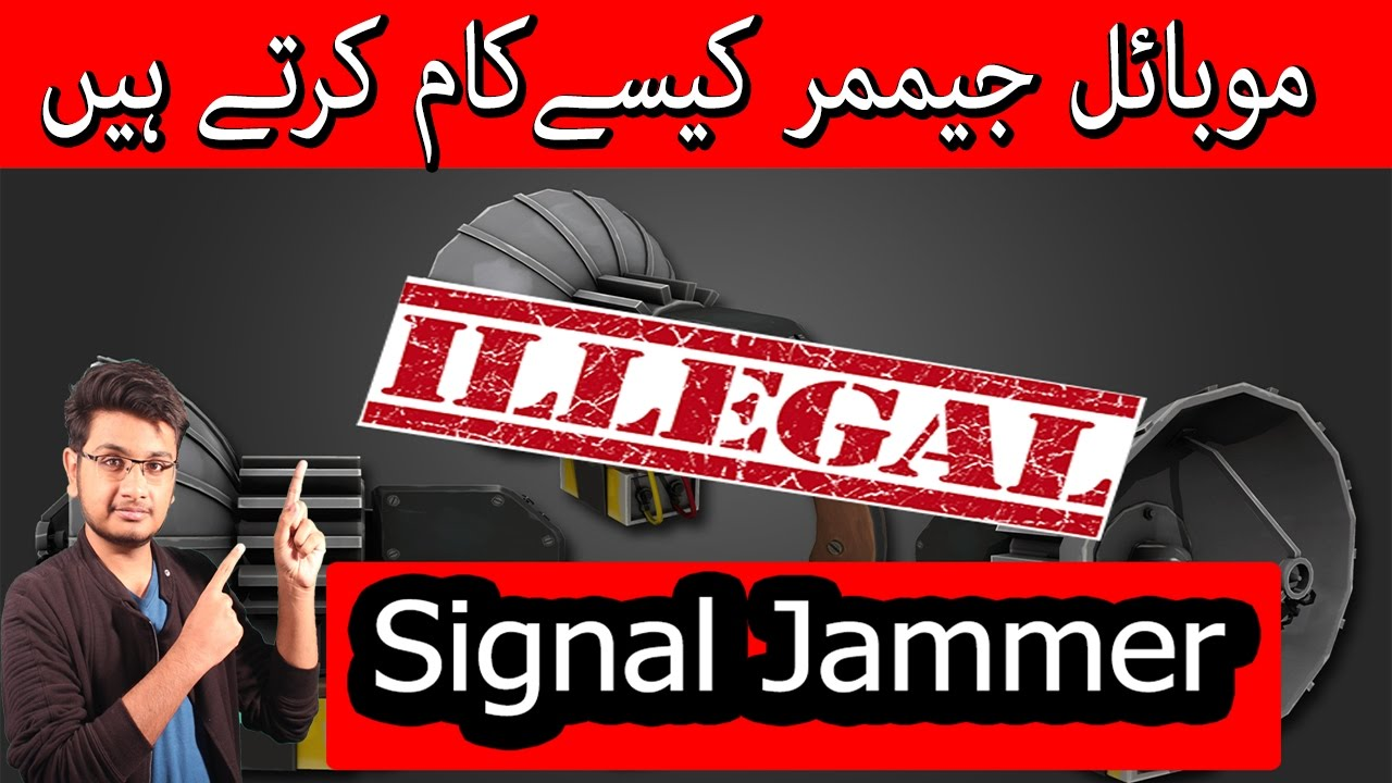 Mobile Signal Jammer | illegal Or Not??