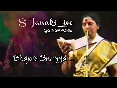 Bhajore bhaiyya - Kabeerdas Bhajan - S Janaki - Live