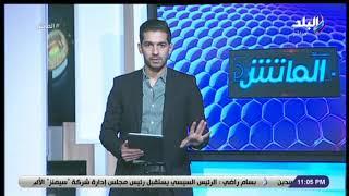 بعد لقاء ماراثوني أمام الوداد .. الرجاء يتأهل لربع نهائي كأس محمد السادس