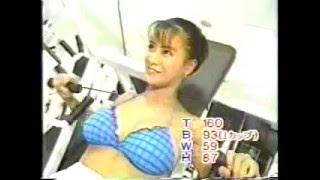青木裕子さん TN2より Yuko Aoki Sexy training 大城美和 動画 21