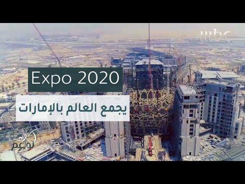ما الذي ينتظر الإمارات من إنجازات كبيرة عام 2020