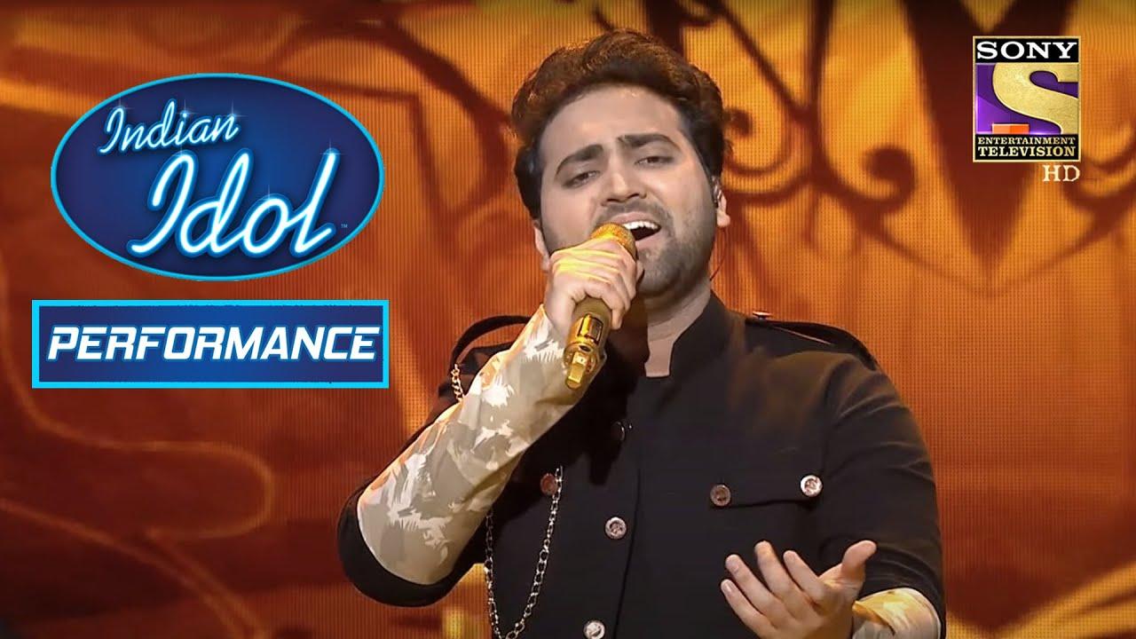 Download Danish ने 'Saathiya Nahi Jaana' पर दिया एक Flawless Performance   Indian Idol Season 12
