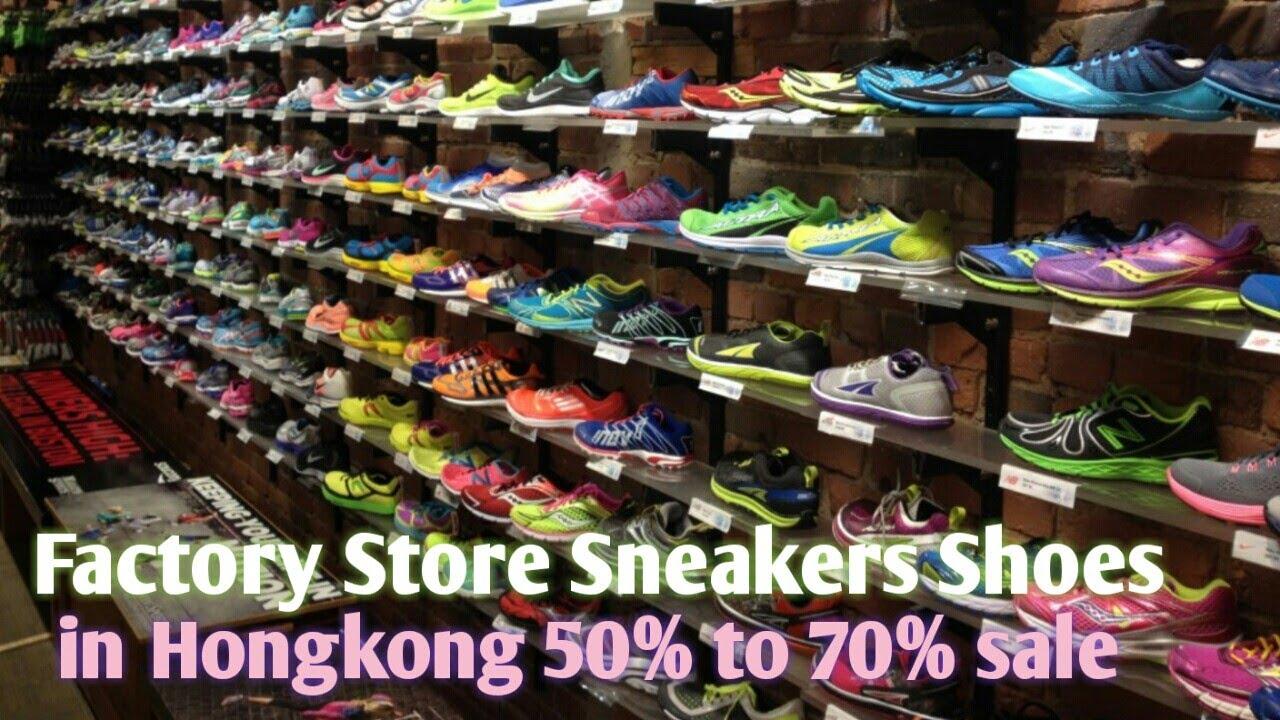 Nike, Adidas, Reebok, New Balance