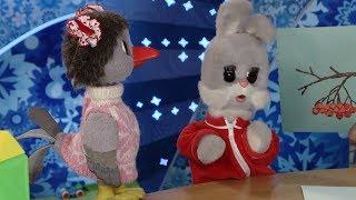 СПОКОЙНОЙ НОЧИ, МАЛЫШИ! - Зимние ягоды - Добрые мультфильмы для детей (Дуда и Дада)