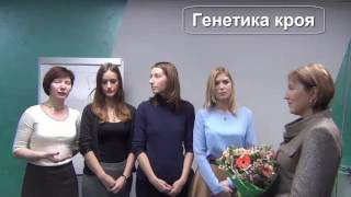 видео Курсы кройки и шитья в Екатеринбурге