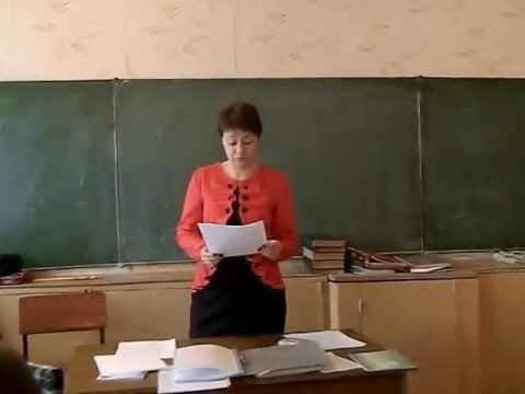 Аттестация преподавателя Кутеповой  Л.В..wmv