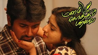 Manam Kothi Paravai scenes | climax | Aadukalam Naren scolds Sivakarthikeyan |Sivakarthikeyan |Soori