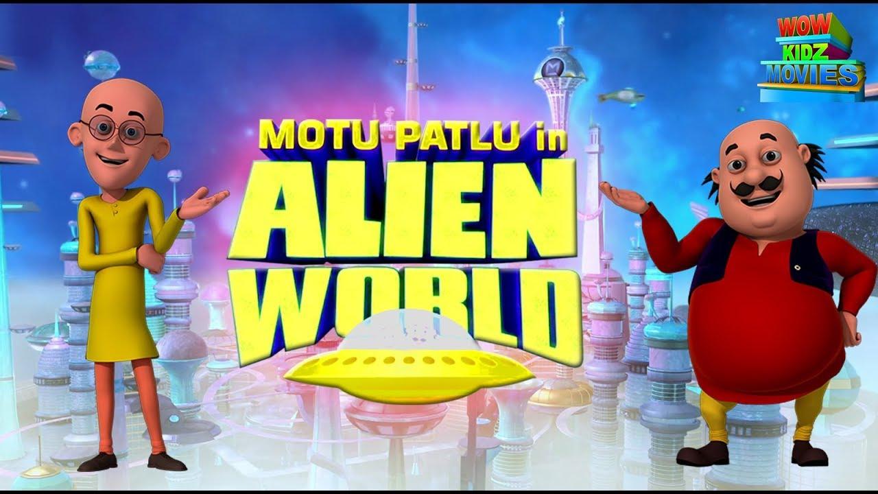 Download Motu Patlu In Alien World - Full Movie | Animated Movies |  Wow Kidz Movies