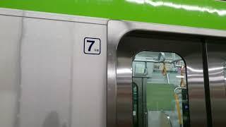都営10-300 10-640 笹塚発車 thumbnail