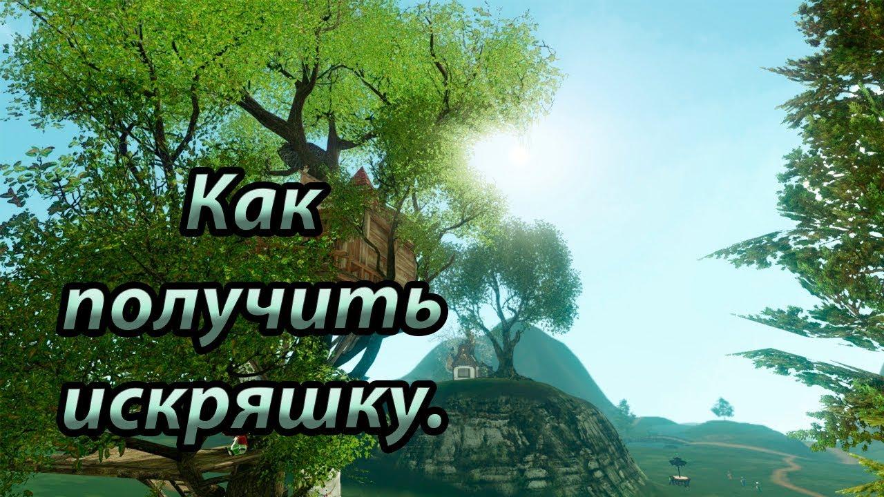дерева саженец argeage спутанный