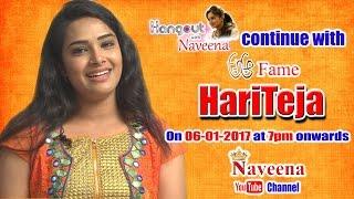 Hangout with Naveena    HariTeja    Promo