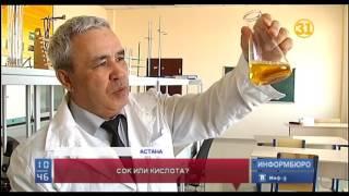 видео В колбасе нашли новую опасность :: Здоровье