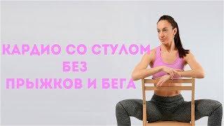 Тренировка для ПОХУДЕНИЯ без БЕГА и ПРЫЖКОВ II Я худею с Екатериной Кононовой