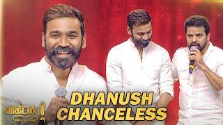Mass'o'Mass: Dhanush & Ameer Perform VIRAL Vada Chennai Dialog | Ananda Vikatan Cinema Awards 2018