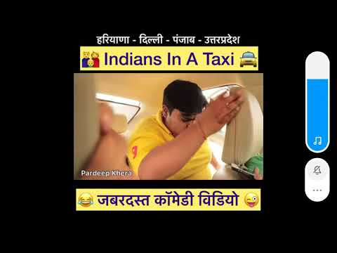 Comedy in taxi😑😃😃😃🤣🤣😂