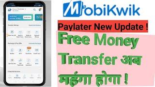 Mobikwik Wallet New update   Paylater Balance Transfer करना भारी होगा   trickydharmendra   