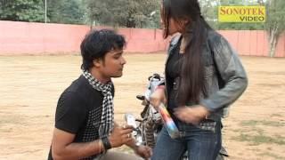 Jab Pantu Gachake Lakkad Ghus Gayo Pori Me Ramdhan Gurjer, Pushpa Gosai Haryanvi Rasiya Sonotek Cassettes