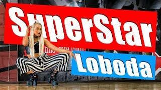 LOBODA - SuperSTAR - ТАНЕЦ #DANCEFIT