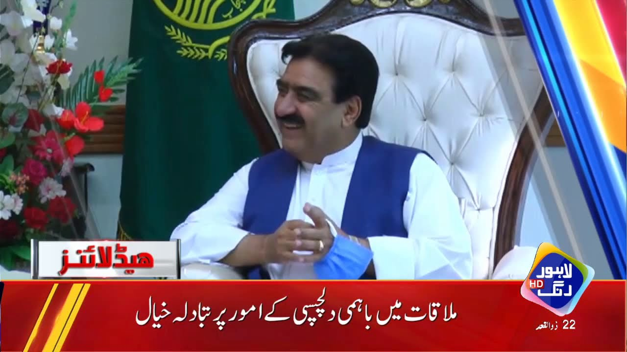 News Headlines | 09:00 PM | 13 July 2020 | Lahore Rang